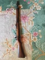Japanese World War II Type 38 Carbine Koishikawa Arsenal Mum Intact - 1 of 15