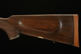 E.J. Churchill One of One Thousand Mauser Sporter Express .375 H&H - 3 of 7