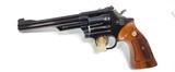 "Smith & Wesson Model 19-2 357 Magnum 6"" Superb!"