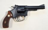 Smith & Wesson 1953 Kit Gun - 1 of 6