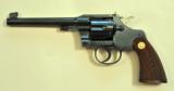 Colt Officer's Model- pair- #1966 - 11 of 11