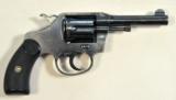 Colt Pocket Positive- #2530 - 1 of 6