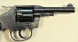 Colt Pocket Positive- #2530 - 5 of 6