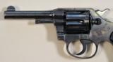 Colt Pocket Positive- #2530 - 6 of 6