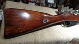 MOSIN NAGANT 1891/30 TULA 1934 HEX RECEIVER