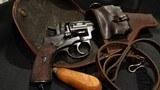 1895 NAGANT RUSSIAN REVOLVER. 1895 RUSSIAN NAGANT. 7.62x38mmR. 1944 IZHEVSK. #EK...YEKCOMPLETE!EXCELLENT CONDITION!!!RARE!!!