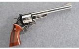 Smith & Wesson ~ Model 57 ~ .41 Remington Mag