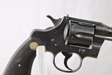 COLT OFFICERS MODEL IN 38 SPECIAL - KINGS PATENT FRONT AND REAR SIGHTS - 3 of 13
