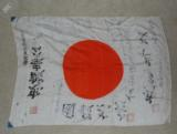 WWII Japanese (Signed) Flag - 2 of 3