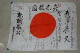 WWII Japanese (Signed) Flag - 3 of 3