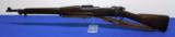 U.S. Rock Island Arsenal M.1903 Rifle- 2 of 10