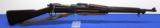 U.S. Rock Island Arsenal M.1903 Rifle- 1 of 10