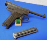 Japanese Type 14 (LTG) Nambu Pistol - 2 of 6