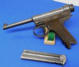 Japanese Type 14 (LTG) Nambu Pistol - 1 of 6