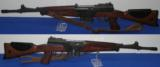 "French MAS 1949-56 MSE ""Rare"" Semi-Auto Rifle - 13 of 13"