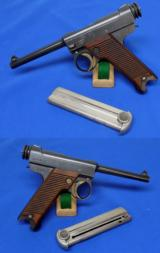 Japanese Type 14 Nambu Pistol
