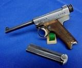 Japanese Type 14 (STG) Semi-Auto Pistol - 5 of 8