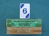 Super Rare Winchester Central Fire 50-95 Express Cartridges, Full Box of 20 Original Rounds !!