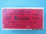 Winchester 44 Winchester Soft Point Center Fire Ammo, Full Box, Circa 1920