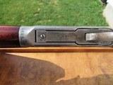 Semi-Deluxe Multi-Optioned Winchester Model 1894 38-55 Rifle - 18 of 20