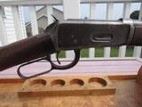 SCARCE ERROR DATE BARREL Winchester Model 1894 SRC 30WCF Made 1907 FREE SHIPPING - 3 of 20