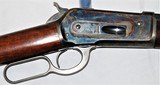 Winchester 1886 .45/90 - 3 of 15