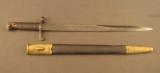 British Pattern 1887 MKIII Sword Bayonet - 1 of 10