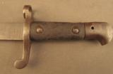 British Pattern 1887 MKIII Sword Bayonet - 5 of 10