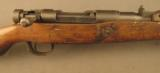 Japanese Type 99 Last-Ditch Rifle with Intact Mum - 5 of 12