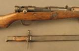 Japanese Type 99 Last-Ditch Rifle with Intact Mum - 1 of 12