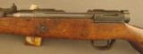 Japanese Type 99 Last-Ditch Rifle with Intact Mum - 9 of 12