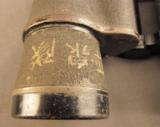 WW2 Japanese Military Binoculars with Bring Back Certificate - 7 of 11