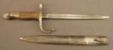 Turkish Bayonet M 1903 Shortened - 1 of 6