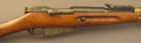 Russian Izhevsk Mosin Nagant Model 91/30 Bolt Action Rifle