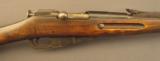 Russian Mosin Nagant Model 91/30 Bolt Action Rifle