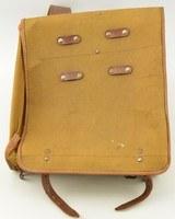 Vintage German Packsack