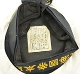 WWII Japanese Navy Sailor's Cap - 6 of 13