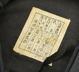 WWII Japanese Navy Sailor's Cap - 7 of 13