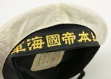 WWII Japanese Navy Sailor's Cap - 13 of 13