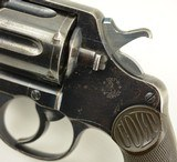 Colt .455 New Service Revolver 1899 (Old Model) - 8 of 15