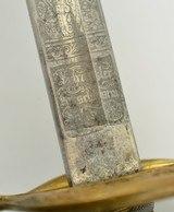 US Model 1850 Foot Officer Sword by Schnitzler & Kirchbaum - 6 of 15
