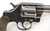 Rare Colt Model 1889 Navy Belonging to Lt. Col. Royal Artillery - 3 of 13