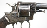 Webley Pre-RIC Revolver by J. Rigby & Co. (Published) - 3 of 15