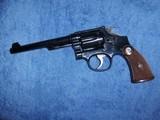 Smith & Wesson K-22 Outdoorsman - K22 1st model