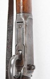 Winchester Model 94 SRC .30-30 circa 1924 - 7 of 17