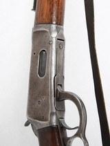 Winchester Model 94 SRC .30-30 circa 1924 - 8 of 17