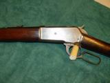 Winchester Model 1886: Mfed 1893, Case hard receiver / frame ( Standing Rock )- 5 of 12