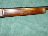 Winchester Model 1886: Mfed 1893, Case hard receiver / frame ( Standing Rock )- 3 of 12