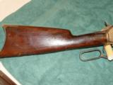 Winchester Model 1886: Mfed 1893, Case hard receiver / frame ( Standing Rock )