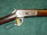 Winchester Model 1886: Mfed 1893, Case hard receiver / frame ( Standing Rock )- 1 of 12